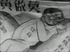 """""""江南案""""背后的蒋经国第二集:尔虞我诈"""