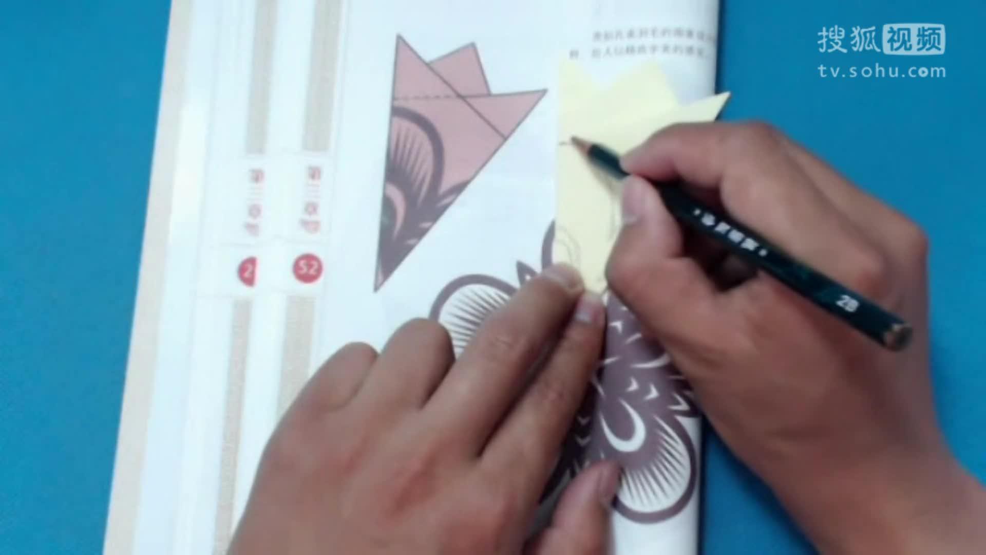 剪纸小课堂181:五瓣花 儿童剪纸教程视频大全 亲子手工diy教学 折纸