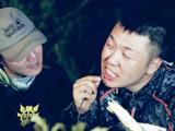 我们的征途之杜海涛树枝刷牙 陆毅捕获首只猎物