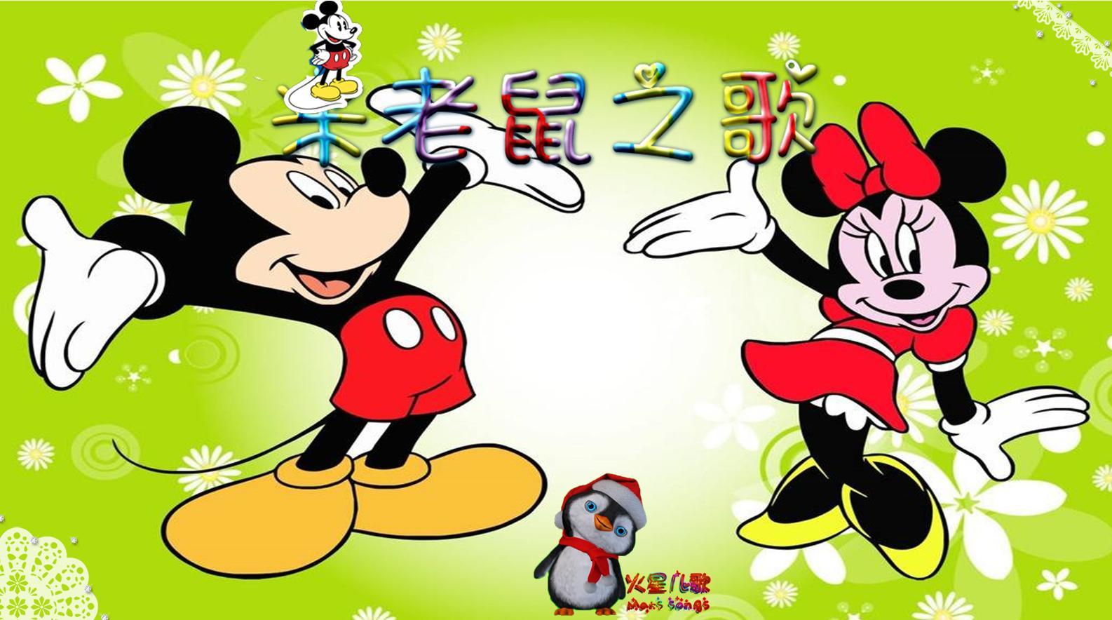 CAD米老鼠画法步骤图