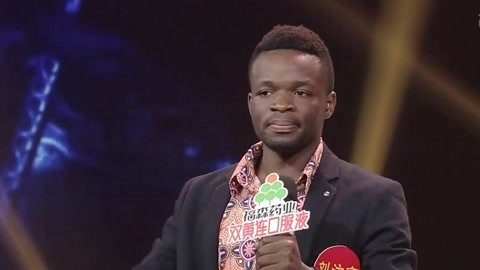非洲喀麦隆刘汴京表演豫剧 六岁梁家同《穆桂英桂帅》
