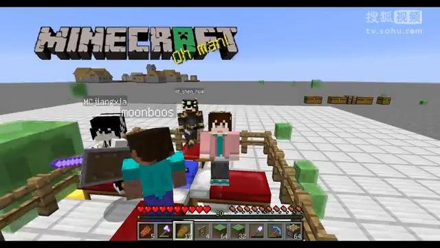 负豪渣解说;我的世界《明月庄主超平坦11狗带王江夏》Minecraft