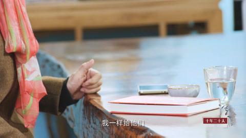 吴晓波频道:《十年二十人》之董明珠