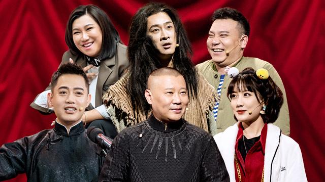 第5期:竞演舞台→孔云龙调侃岳云鹏