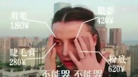 女人哭起来的经济账