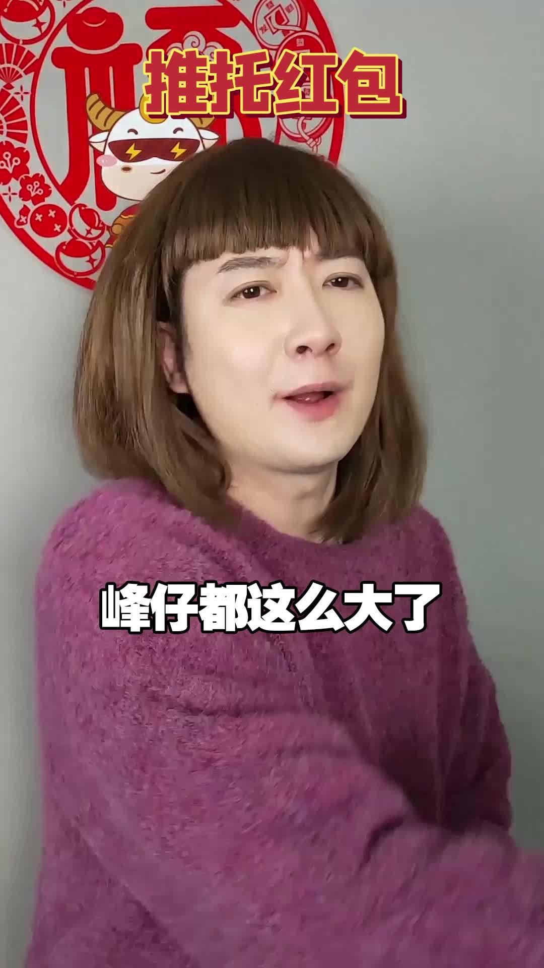 广东长辈过年的迷惑行为大赏!