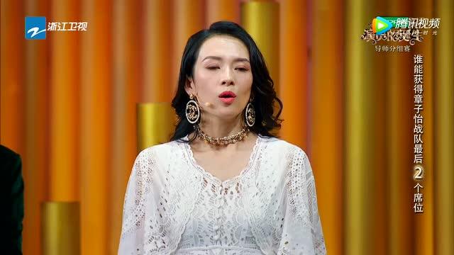 第10期:舒畅俞灏明演《那年花开》