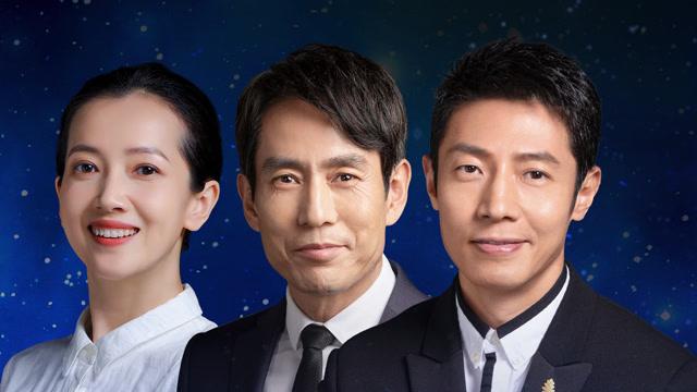 """第9期:助理飙泪回忆""""天眼之父""""南仁东"""