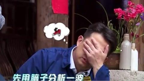 新娱乐在线之极限挑战黄磊遭遇滑铁卢 杨颖回应玩不起