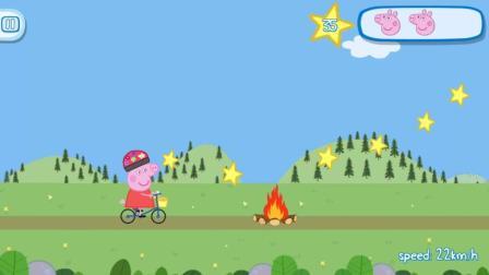 小猪佩奇骑自行车收集贴纸游戏 躲避泥坑恐龙和石头 19