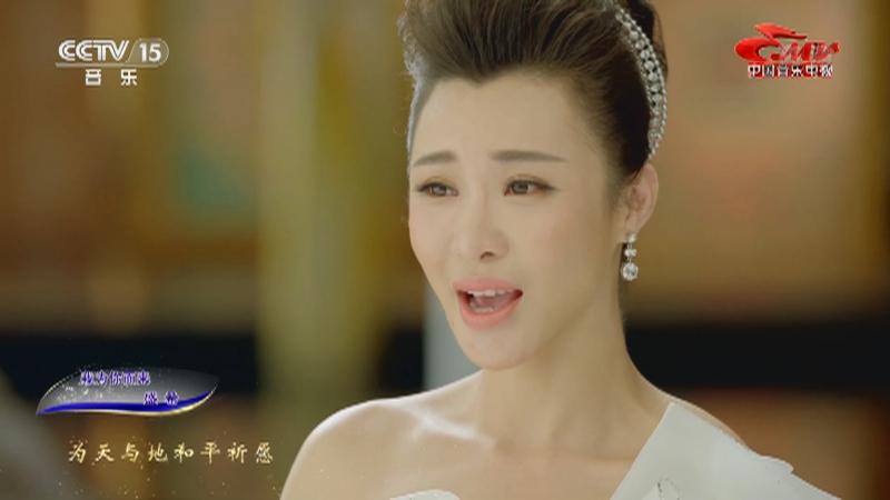《中国音乐电视》 20210514
