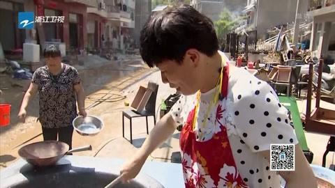 """帅景红:厨具清理出来后给""""孩子们""""做餐饭"""
