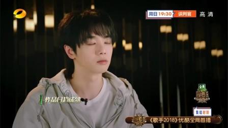 第4期:华晨宇补位鬼斧改编