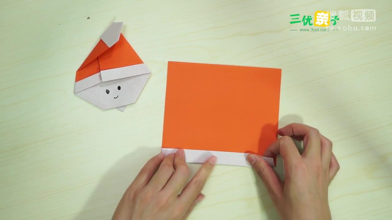圣诞节手工diy:圣诞老人的折纸方法