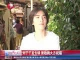 """斯嘉丽悻悻亮相威尼斯 韩庚""""我不是打酱油的"""