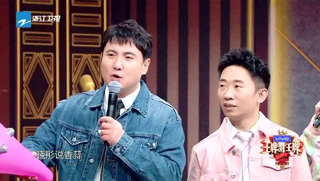 第11期:沈腾贾玲爆笑演《想见你》