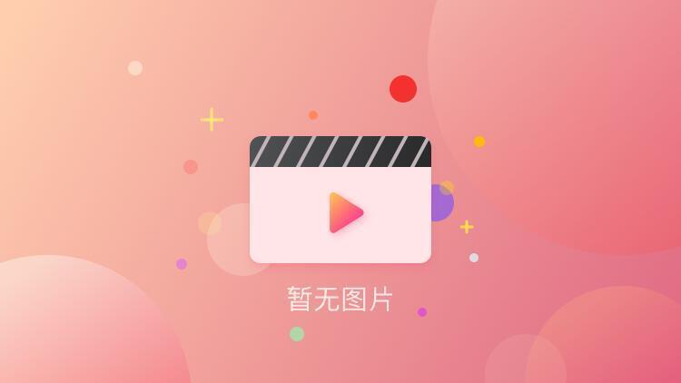 【暴走报告】2019广州车展上不可错过的热门新车