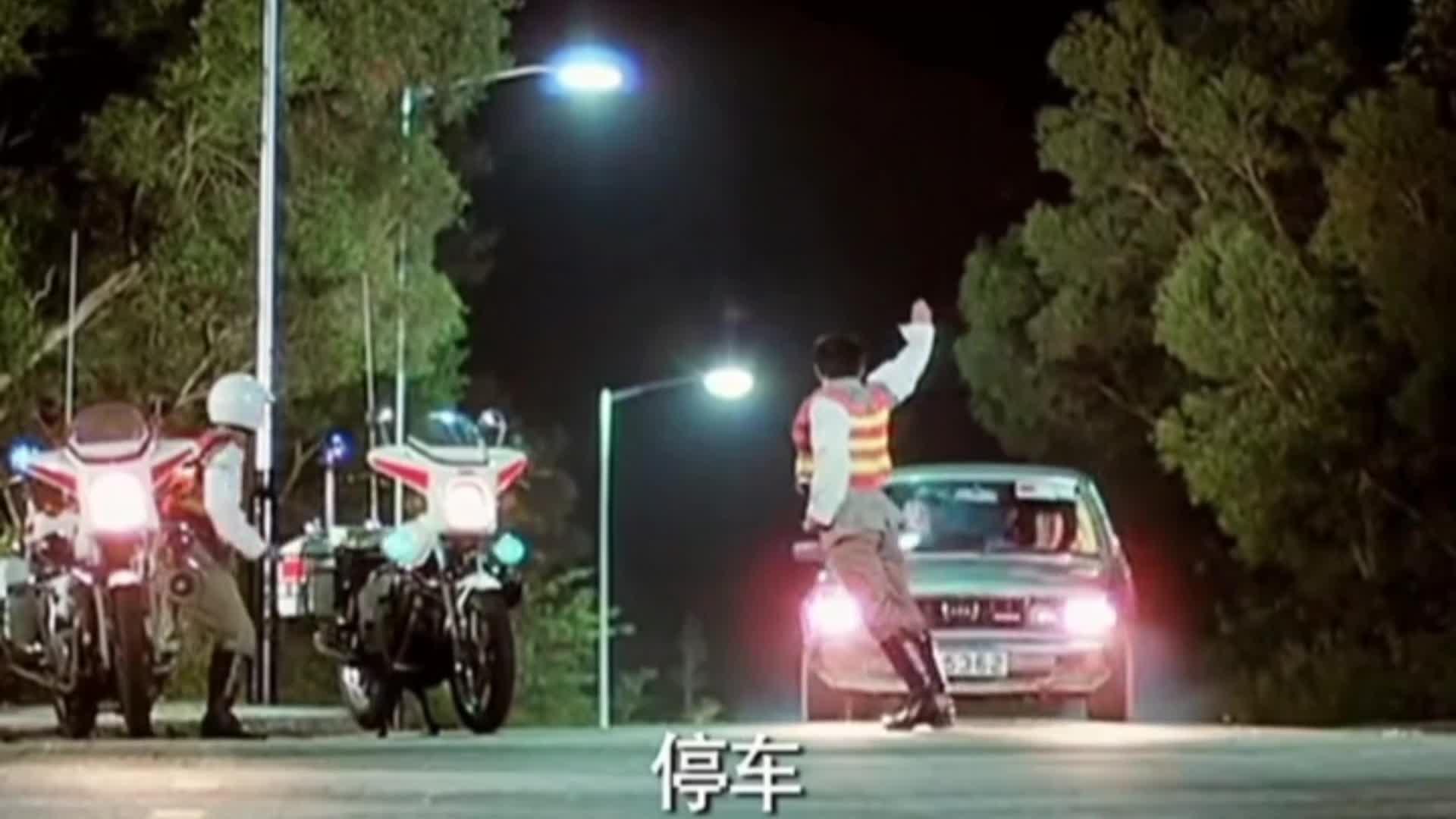 两名交警帮忙找人遇上猛鬼#香港灵幻电影
