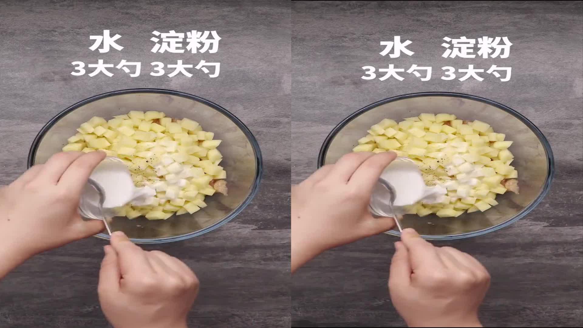 土豆配上鸡块,这样做更加美味