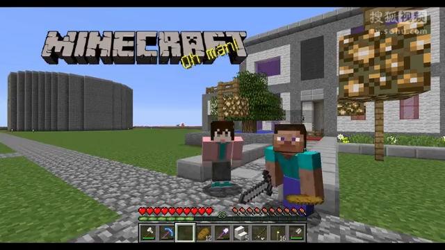 我的世界负豪渣《明月庄主超平坦生存9》Minecraft庄主老爷车
