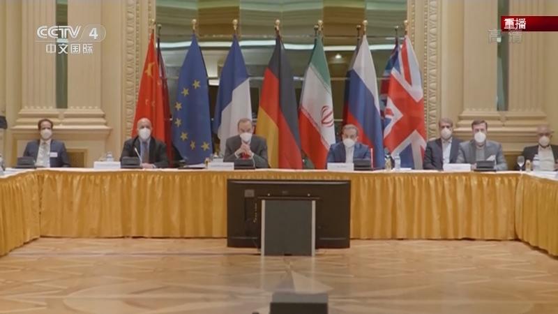 《今日关注》 20210407 伊核相关方会谈正酣 以色列出手炸伊朗货船?