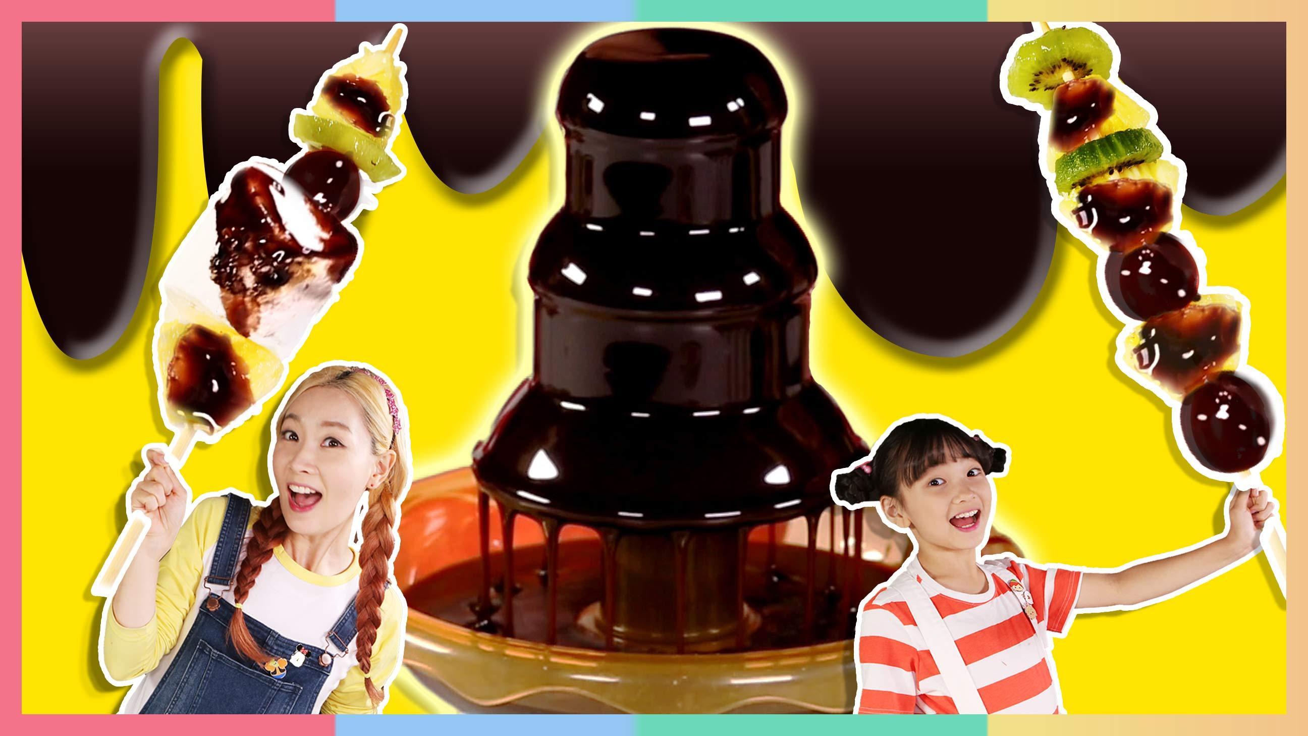 超级奶酪巧克力火锅~一起给小豆子过生日吧   凯利和玩具朋友们 CarrieAndToys