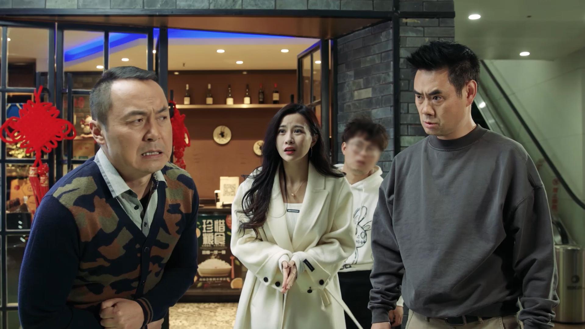 《陈翔六点半》第296集 今天,餐厅老板哭着求我离开!