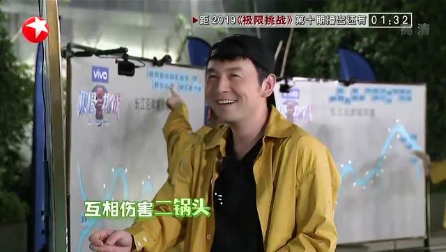 第10期:岳云鹏穿东北花棉袄