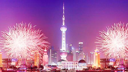 向世界发出一个中国进一步开放的信号