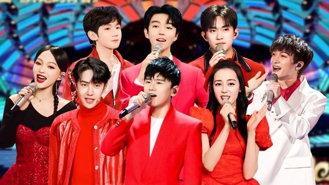 央视春晚:TFBOYS迪丽热巴献唱青春活力