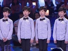 深圳四胞胎被评不默契 王思聪姓名遭深度解读