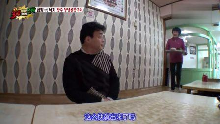 李诗英大口狂吃活章鱼