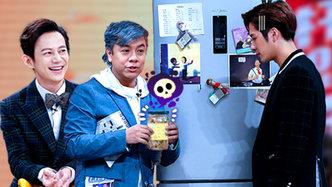 第2期:蔡康永冰箱食品过期20年