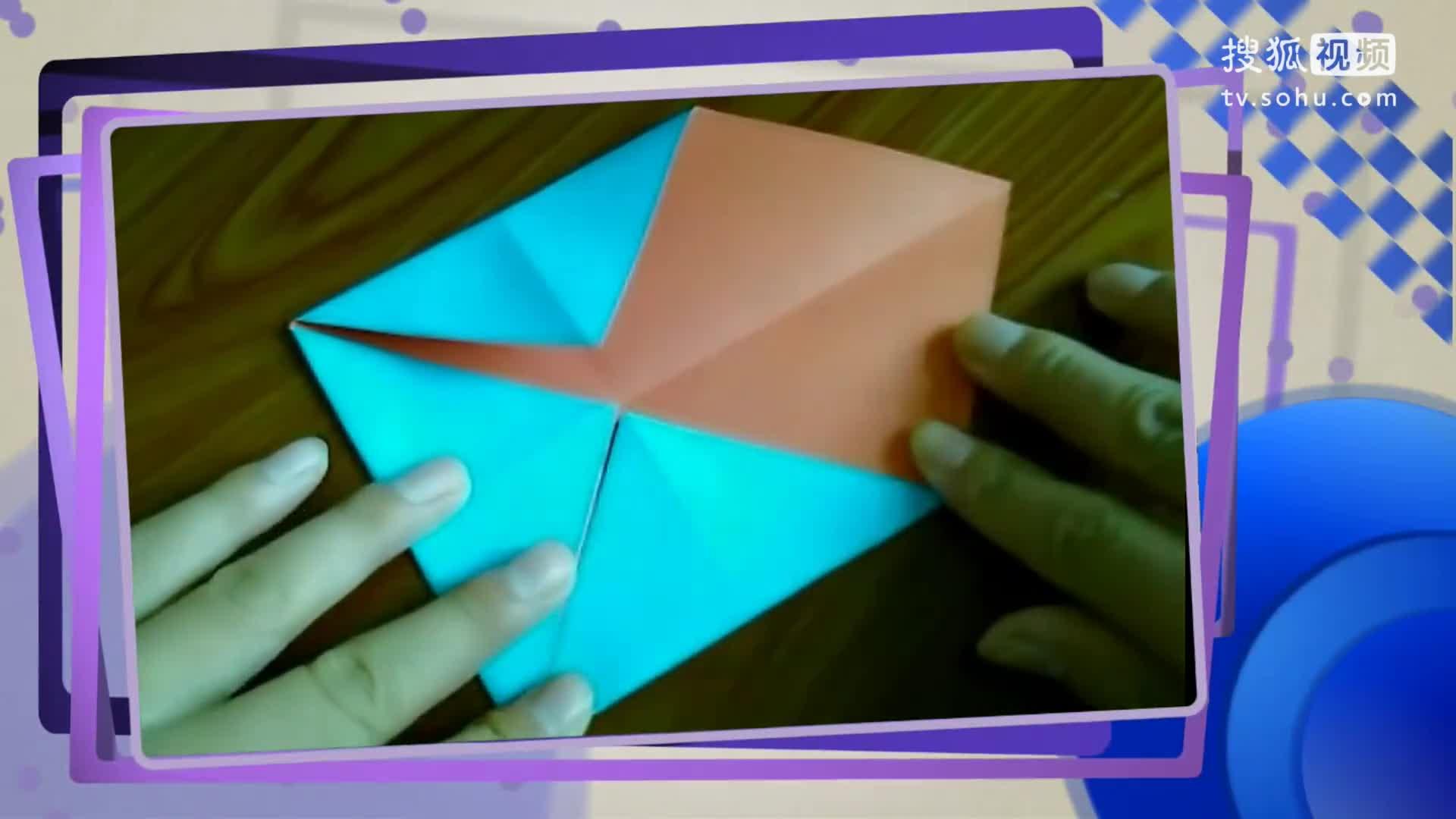 儿童趣味折纸视频大全 之 蘑菇