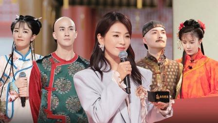 还珠公演刘涛泪洒舞台