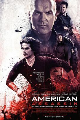 美国刺客(2018)