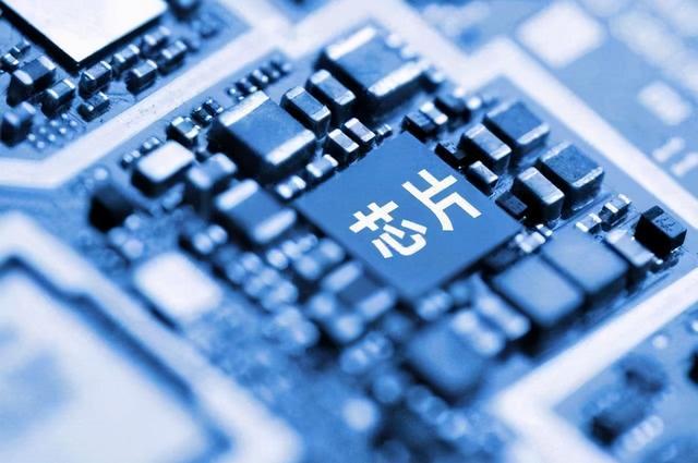 全球芯片大漲,國產28nm工藝成香餑餑,訂單排到明年底