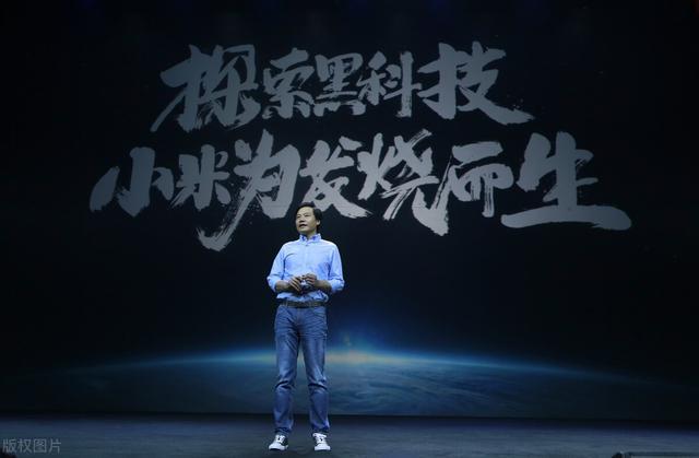 """小米新設三大部門!這次變革為""""手機+ AIOT""""戰略持續發力"""