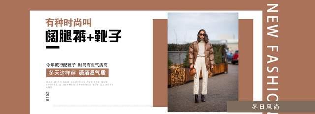 """最近有種時髦穿搭,叫做""""闊腿褲+靴子"""",冬天這樣穿瀟灑顯氣質"""
