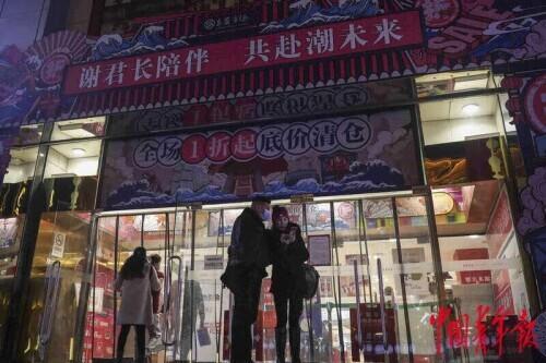 """王府井""""百歲""""市場閉店倒計時 改造升級後將聚焦青年消費群體"""