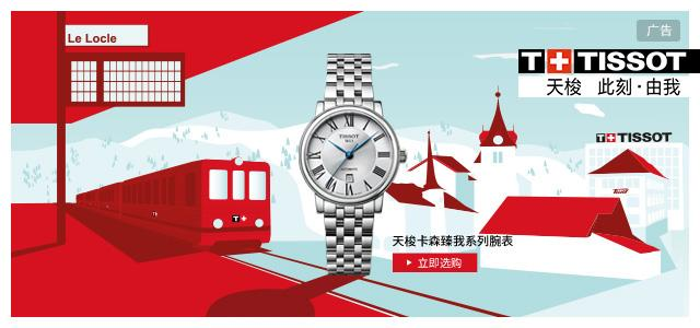 實用耐用又不失顏值 品鑒美度領航者系列雙時區防水腕表