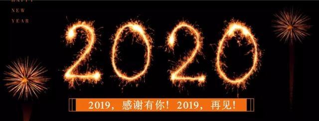 """奇迹私服11000点圣导最强加点2019年滨州这些""""暖新闻"""",感动你了吗?"""