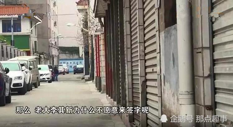 天龙八部私服哪个好寒心,浙江86岁老太太分到拆迁款150万,儿子拖着不签字:等她死了再签
