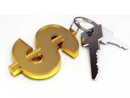 第一套房貸還清第二套首付是多少