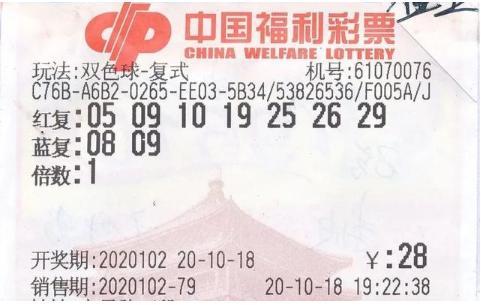 漢中彩民照著七樂彩開獎號碼投註雙色球 竟然中瞭505萬