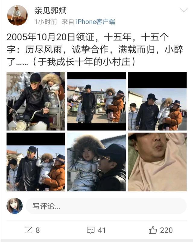 郭斌帶老婆孩子回東北農村,提前進入冬季,紀念和王楠領證15年!