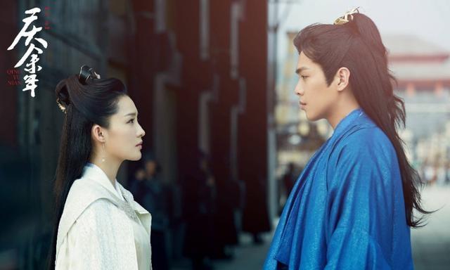 dnf私服架设庆余年第二季启动,除了张若昀,其他人暂未签约,肖战被要求换掉