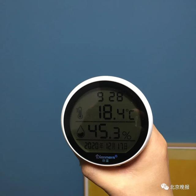 7年沒開過暖氣被質疑蹭暖,北京80後小夫妻很委屈