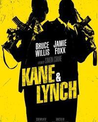 凯恩和林奇