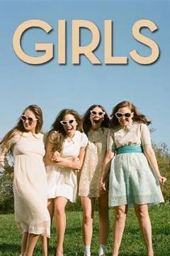都市女孩 第三季 (2014)
